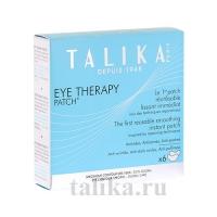 Патчи Talika для глаз 6шт.